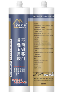 潍坊十大玻璃胶厂家排行榜2678 作者:w370724 帖子ID:206 官方网站,