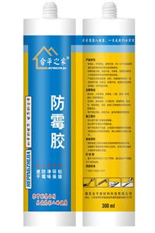 潍坊十大玻璃胶厂家排行榜6214 作者:w370724 帖子ID:206 官方网站,