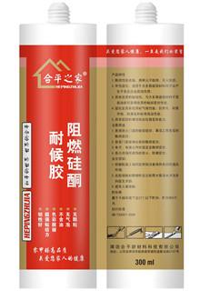 潍坊十大玻璃胶厂家排行榜9338 作者:w370724 帖子ID:206 官方网站,