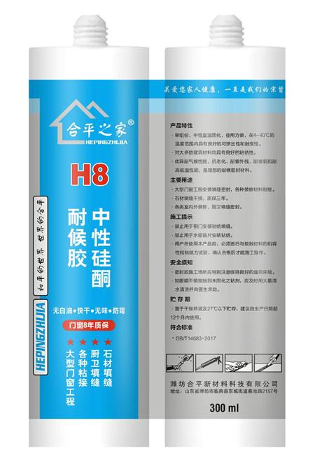 清洗玻璃胶残迹有哪几种方法呢?5382 作者:w370724 帖子ID:213