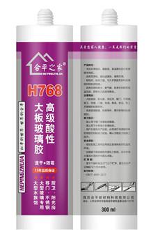 潍坊十大玻璃胶厂家排行榜8390 作者:w370724 帖子ID:206 官方网站,