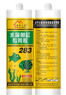 潍坊十大玻璃胶厂家排行榜2994 作者:w370724 帖子ID:206 官方网站,