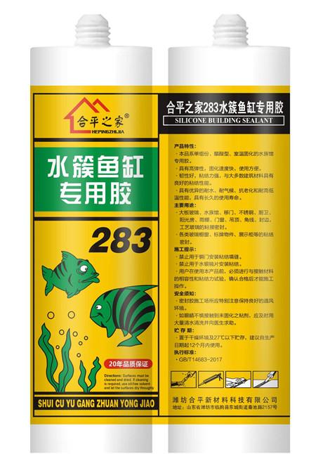 2020-2026年中国玻璃胶行业市场全景调查及发展趋势研究报告9984 作者:w370724 帖子ID:257 分析报告,行业管理,
