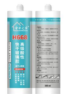 潍坊十大玻璃胶厂家排行榜7251 作者:w370724 帖子ID:206 官方网站,